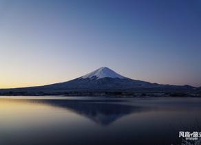 逆富士 Sakasa Fuji