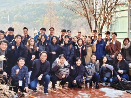 SNU 신경통계 워크샵 DANS 참석