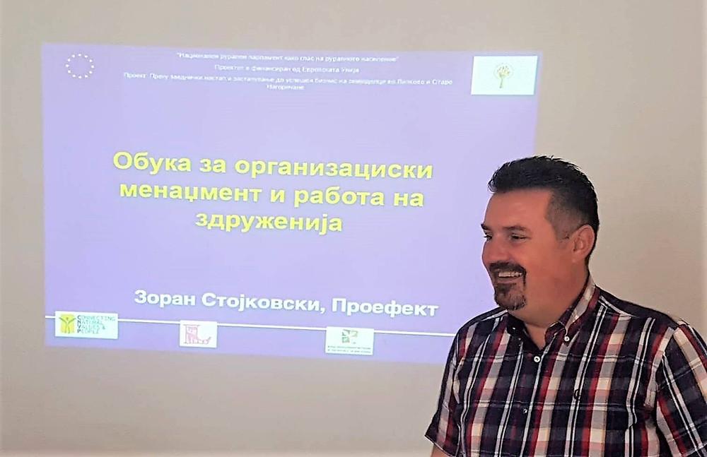 Зоран Стојковски, Проефект Иново