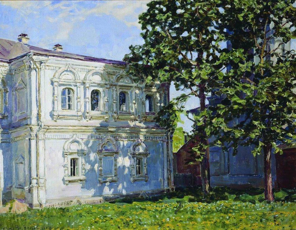 Дом бывшего Археологического общества на Берсеневке (1923 год)