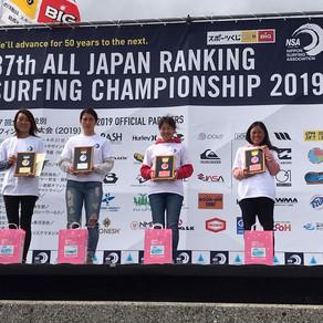 第37回全日本級別サーフィン選手権で優勝!