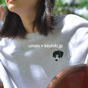 お気に入りは、いつも一緒に。umao × keshiki.jp コラボグッズをリリースします。