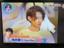 2020'6月27(土)放送フジテレビ『ドッキリGP』にてカルサロスタジオが使用されました!