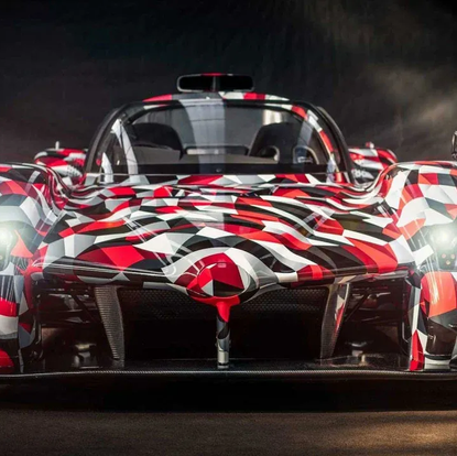 Toyota Hyper GR Super sport Car Introduced   (Le Mans)