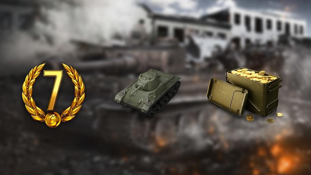 World of Tanks davet kodları, world of tanks bedava premium hesap, world of tanks bedava altın