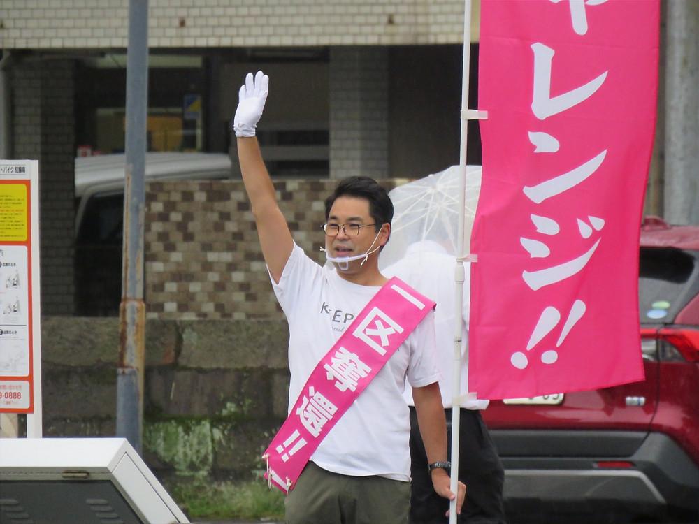 やすおか宏武 加治屋町交差点辻立ち