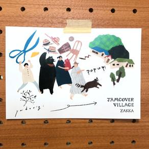 yadorigi展