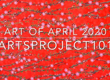 Art of April 2020