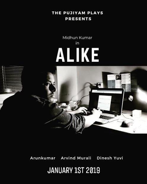 Alike short movie poster