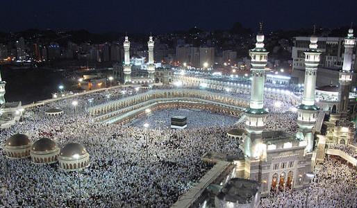 Hajj - A maior peregrinação religiosa do mundo, o quinto pilar do Islam