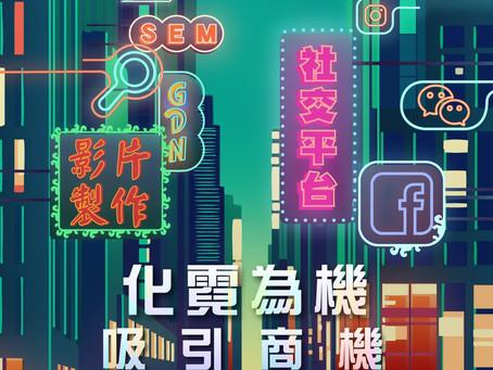 【Attention-seeking Neon Light💰📈】