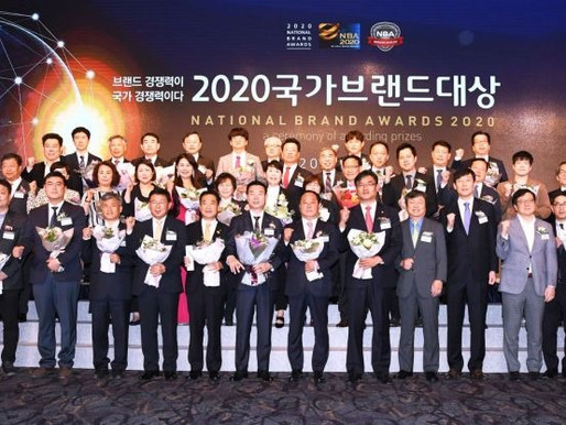 라벨라오페라단 '2020 국가브랜드대상' 문화 부문 대상 수상