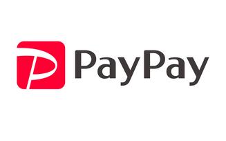 2/12より『PayPay』導入開始します!