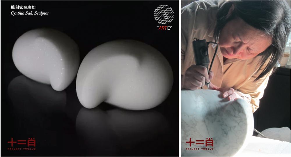居意大利的雕刻家薩璨如創作大理石雕塑〈如兔〉(圖片提供: 文化實驗室)