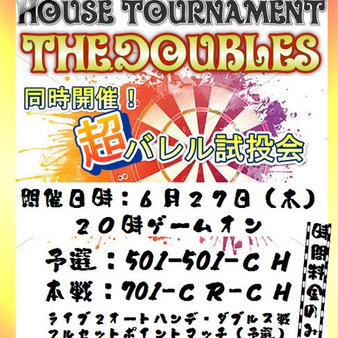 6/27(木)ハウスダーツトーナメントを開催します!
