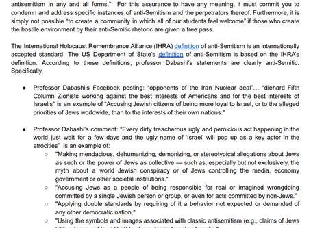 Hamid Dabashi Affair, Round 3: Columbia administration abhors anti-Semitism but not anti-Semites