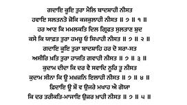 Ghazal Number 9