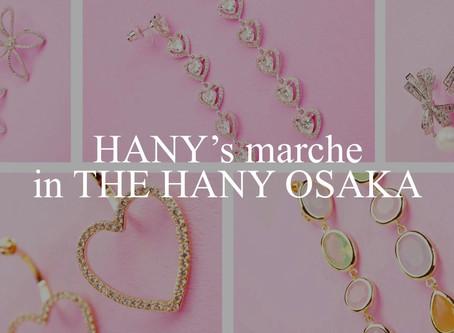HANY's marche in THE HANY大阪店