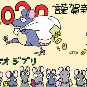 MENSAJE de HAYAO MIYAZAKI 2020