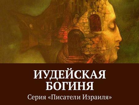 Новые книги в читальном зале СРПИ