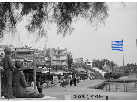 Παγκόσμια Ημέρα Ελληνικής Γλώσσας 🇬🇷 >> International Greek Language Day