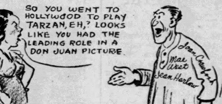 Lou Gehrig's Pajamas