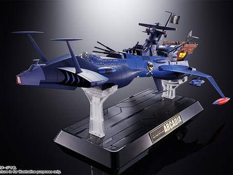 超合金魂 GX-93 宇宙海賊戦艦 アルカディア号高価買取します。