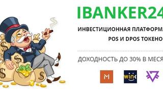 IBanker24 - инвестиционная платформа POS токенов с доходностью до 30% в месяц