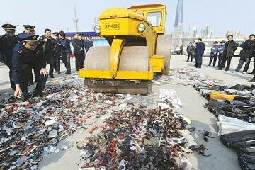 60万件假冒伪劣商品被集中销毁 货值5000余万元