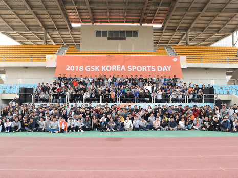 GSK 2018 Sports Day