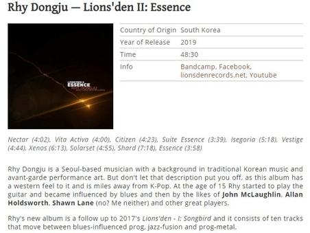 DPRP reviewed Lions'den II : Essence