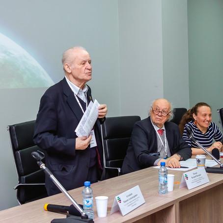 """Конференция с международным участием """"ГеоСибирь"""""""