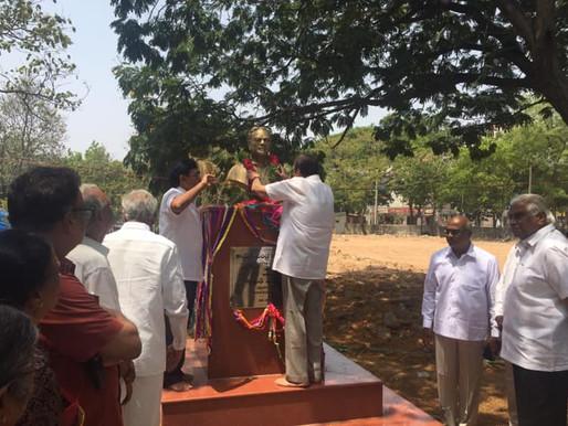 105th birth anniversary of Chandra Rajeswara Rao