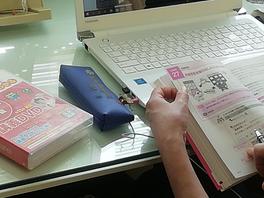パソコン村 諫早教室 日商簿記3級