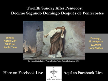 Sunday Service (English) August 23, 2020