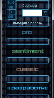 OptionCenter for OptionBot