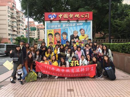 活動 本系同學體驗歌唱選秀節目「聲林之王」節目錄影
