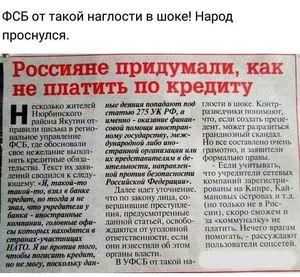московский кредитный банк в ногинске адрес