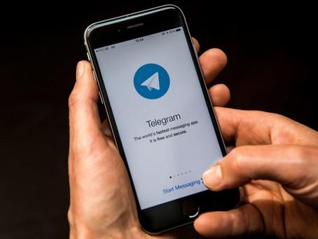МВД отрицает проверку телефонов граждан на предмет наличия Telegram