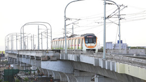 5D BIM & ERP - Digital Project Management for Nagpur Metro in India