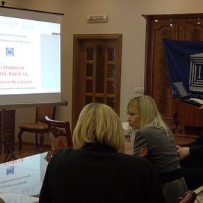 20 ноября 2020 г. в Киеве в Министерстве Юстиции была проведена лекция: Подрывная деятельность РФ
