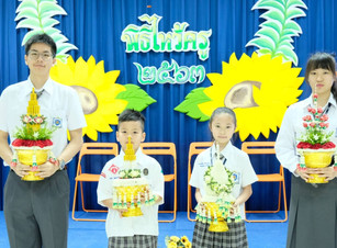 Teachers' Appreciation Day - Wai Kru