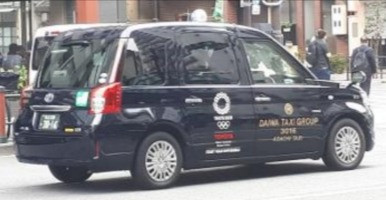 Táxi Tokyo2020