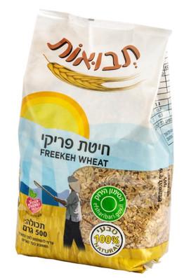"""Nuevo producto de """"Tvuot"""" : Freekeh grano de trigo bíblico"""