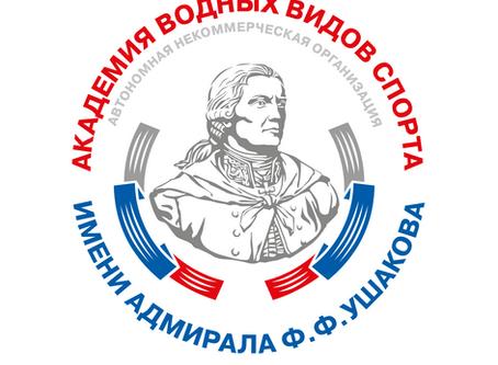 """Анонс: Клуб """"Адмирал Ушаков"""" приглашает всех желающих принять участие в индор челендже."""