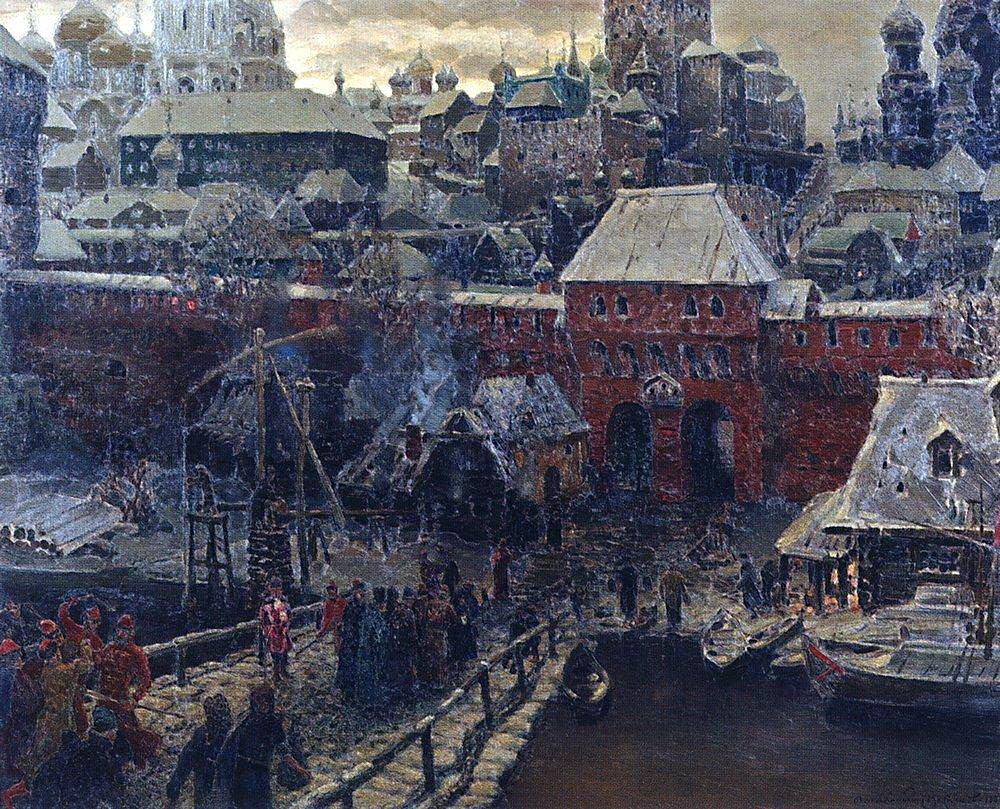Москва середины XVII столетия. Москворецкий мост и Водяные ворота (1900 год)