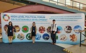유엔컨퍼런스 지속가능개발 위한 고위급정치포럼 High-Level Political Forum on Sustainable Development