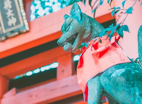 Os animais na cultura japonesa