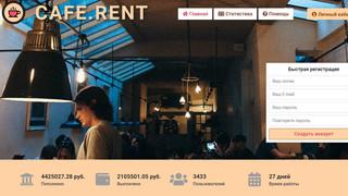 Cafe Rent  - скам, не вкладывать, отработал 30 дней