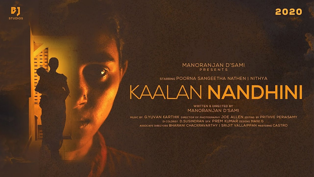 The poster featuring a silhouette of a woman holding a child, the image is imposed in front of an image of the main character Nandhini.